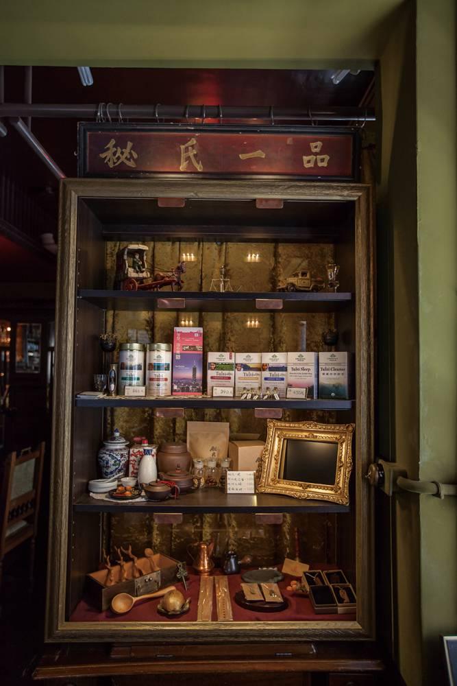 秘氏珈琲 穿越1920老上海时空的发廊咖啡店