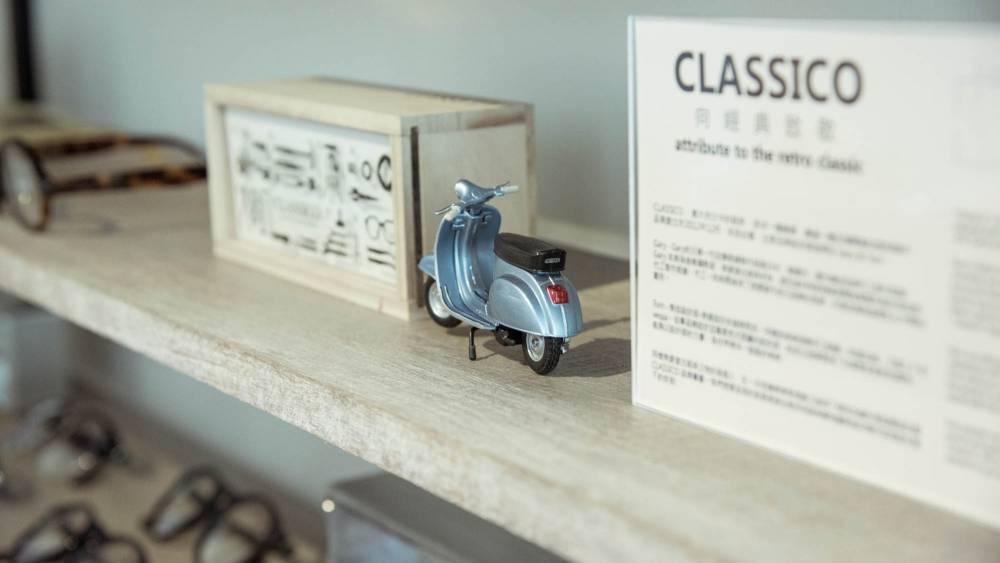 台灣新創眼鏡 CLASSICO 旗艦店開幕 懷舊空間傳達品牌的靈魂 - La Vie行動家 設計改變世界