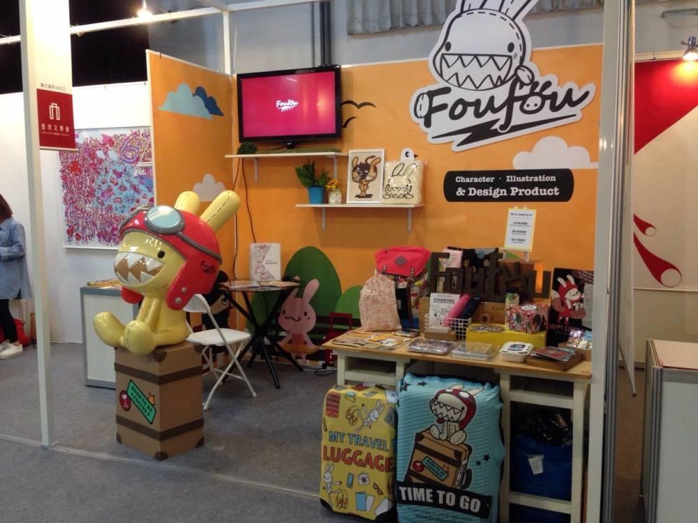 3608198c7554 在這次的台灣文博會中,被視為台北重點文創園區的華山創意園區也以多個展廳展出了工藝藝術及台灣本島文創產業的多樣化。