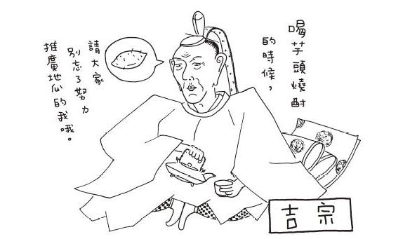 日本酒的趣味研究社:味醂其實是高級酒