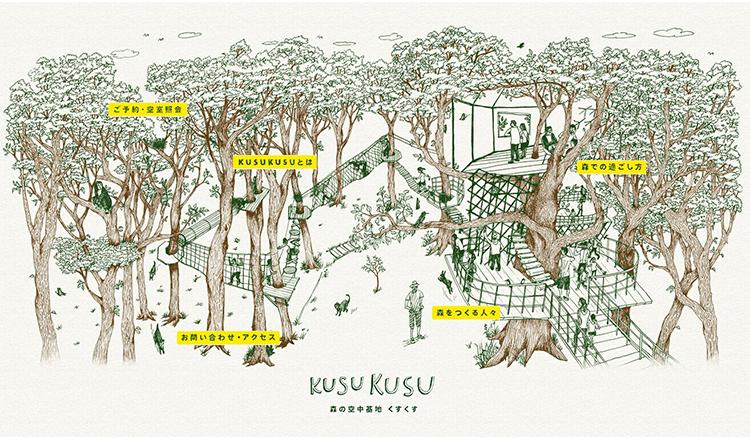 樹屋達人小林崇打造日本最大樹屋 一起住在300年的古樟木裡吧! - La Vie行動家 設計改變世界