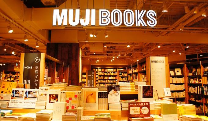 「不是去找書,而是去發現書」 無印良品書店用生活符號帶給你無限驚喜 - La Vie行動家 設計改變世界