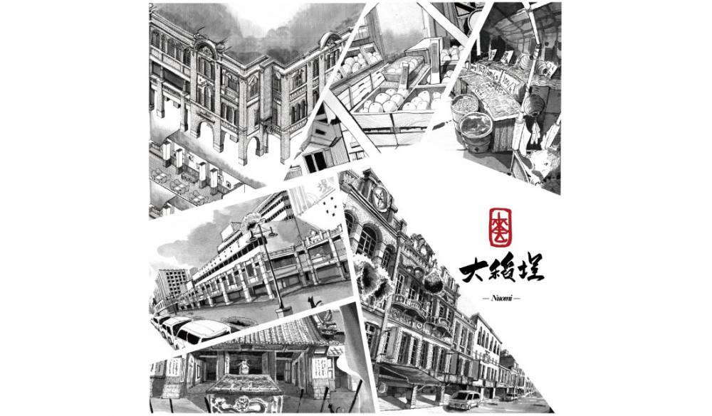 旅行地圖─每一棟老房子都藏著不同的故事:大稻埕