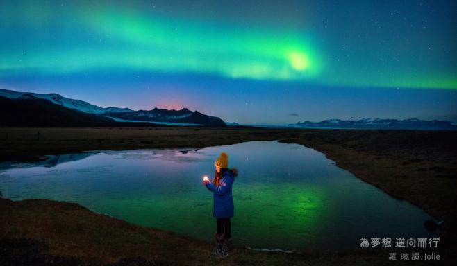 攝影師之眼下的冰島,是對大自然謙卑的順勢而為