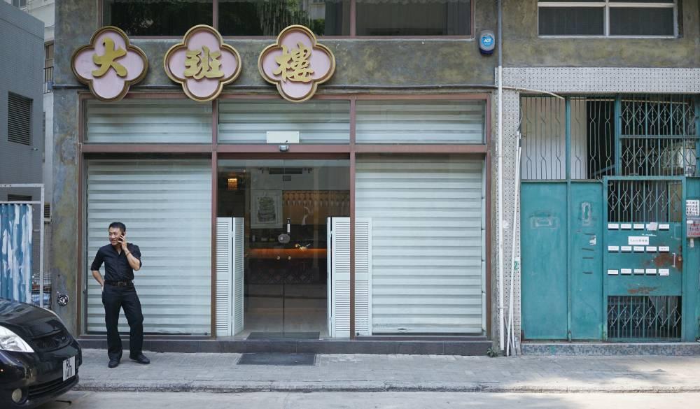 港澳味蕾300:立志讓年輕人也愛上粵菜的大班樓 - La Vie行動家 設計改變世界