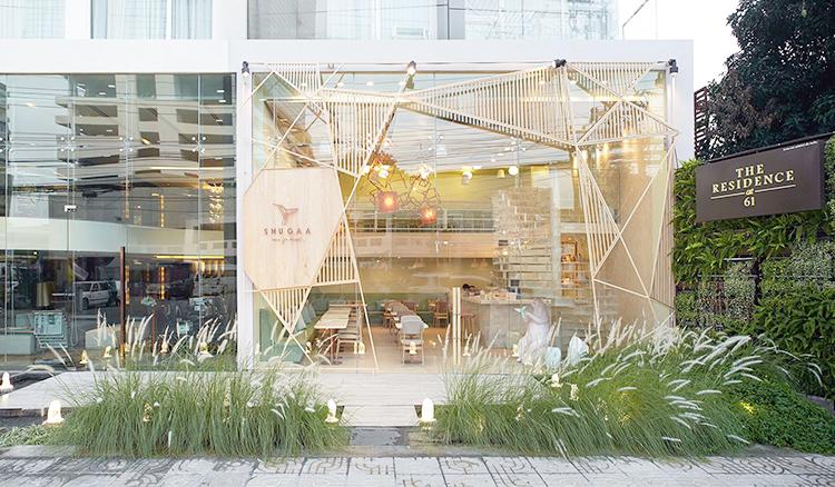 甜而不膩的浪漫 泰國甜品店Shugaa輕巧開幕