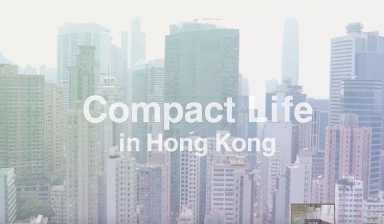 【影片】香港住宅MUJI化!用最佳收納打造良感生活