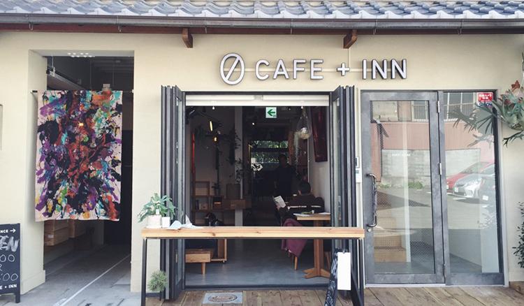 發現京都,旅人新歇腳處:0 CAFE + INN 民宿咖啡館