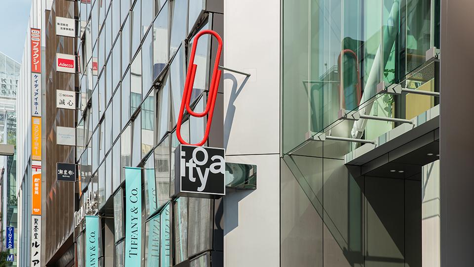 文具迷的朝聖之地!銀座街頭的百年文具店「伊東屋」 - La Vie行動家 設計改變世界