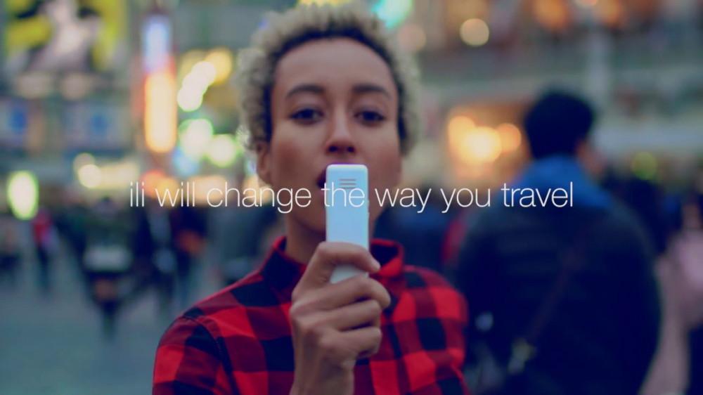 出國不怕聽不懂!翻譯神器ili讓你遊日本溝通大丈夫 - LaVie 設計改變世界