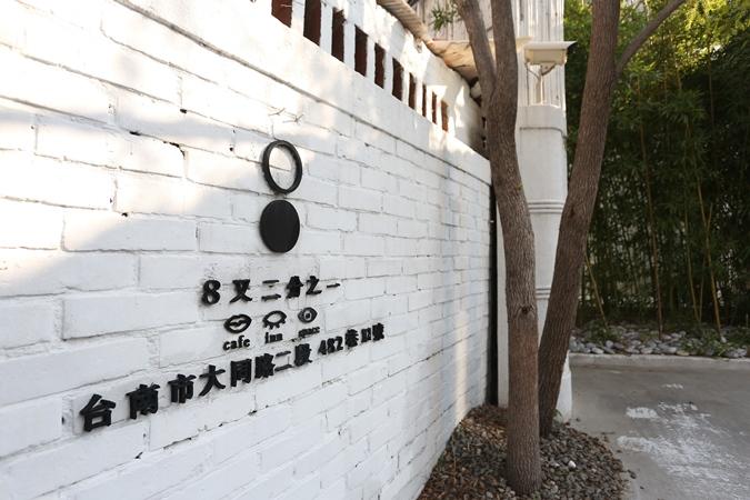一房一創作 用藝術妝點舊美軍宿舍 - La Vie行動家 設計改變世界