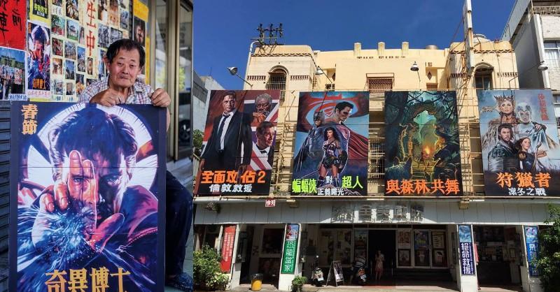 引發美國網友熱烈討論!狂讚台灣手繪電影海報:有創意又厲害!