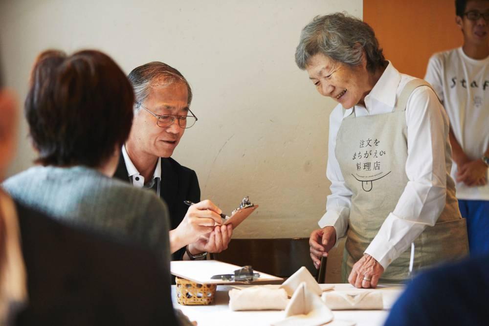 店員全是失智症老婆婆!讓人放寬心的日本「會上錯菜餐廳」充滿溫暖驚喜 - La Vie行動家 設計改變世界