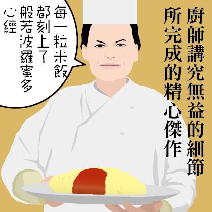 破解日語曖昧的超強辭典!輕鬆讀懂日本文化的微妙