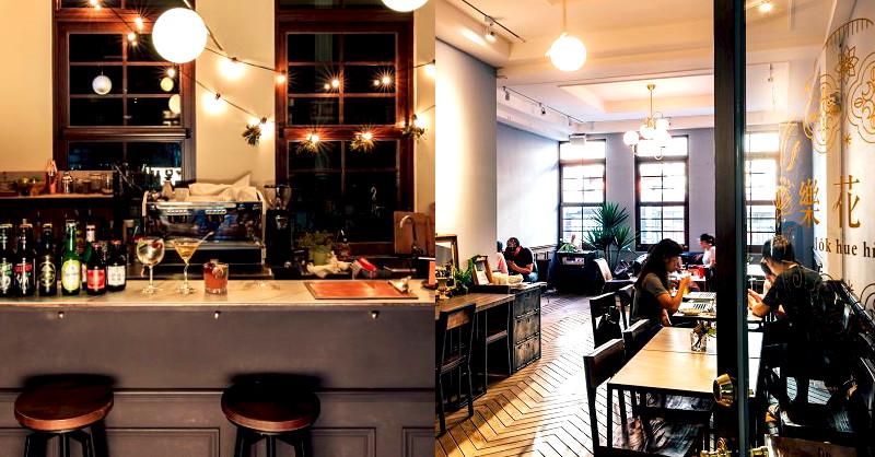 來大稻埕品味台式小酒吧「樂花園」的新時尚魅力!