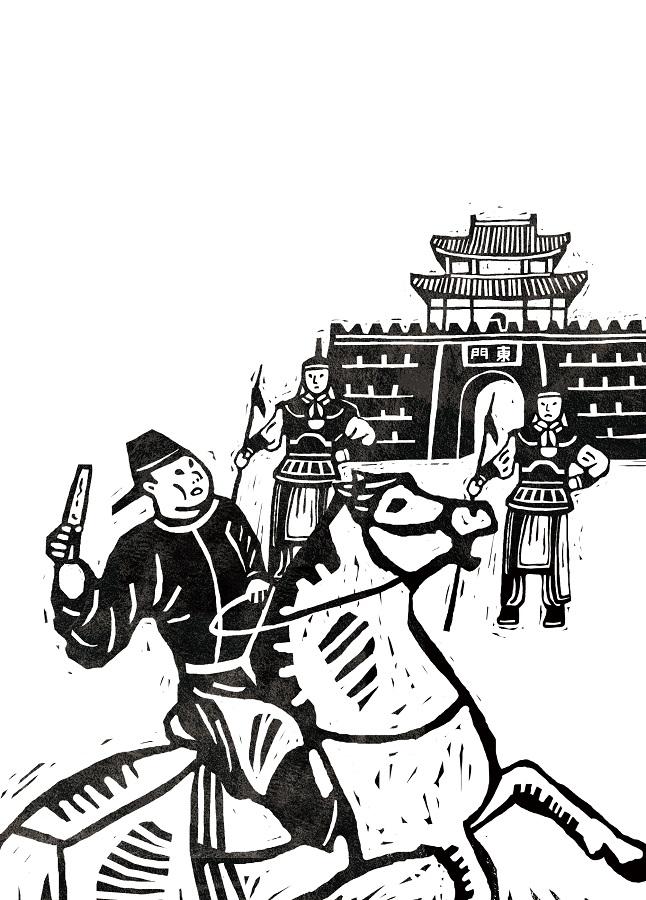 想要浪跡天涯、環遊世界沒有這麼容易!行走古代中國大江南北,請先準備身份證!
