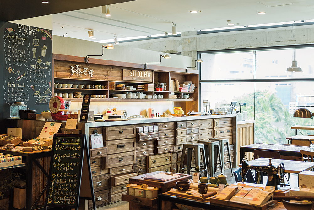 顛覆喝茶等於老派的觀念!走訪三間藏身台北鬧區的時尚風格台茶屋