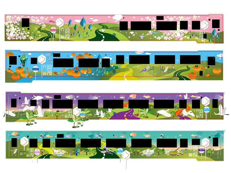 設計俠客蕭青陽操刀!全台唯一觀光列車「環島之星」桐花、藍鵲、擂茶上新裝! - LaVie 設計改變世界