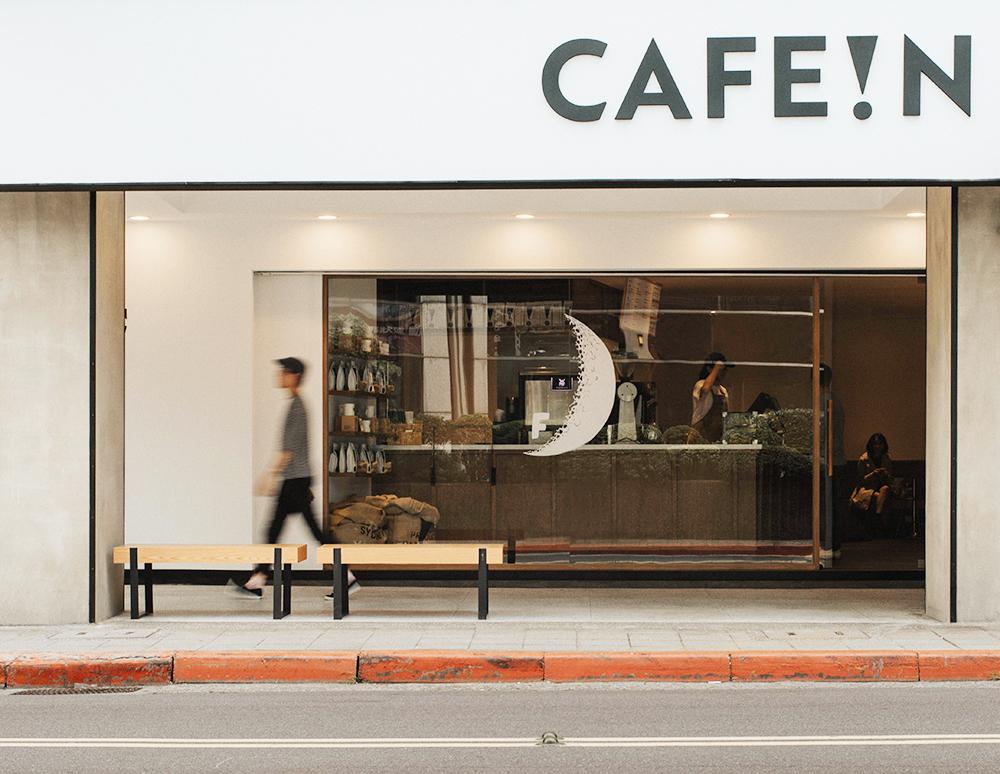台北最硬白色咖啡廳!「CAFE!N硬咖啡」冠軍黑咖啡、川久保玲御用藝術家Filip Pagowski創作外帶杯吸睛